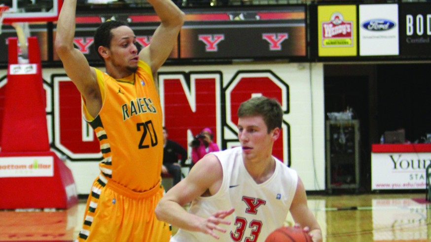 'I Wasn't Really Happy Here': Weber speaks out about leaving YSU