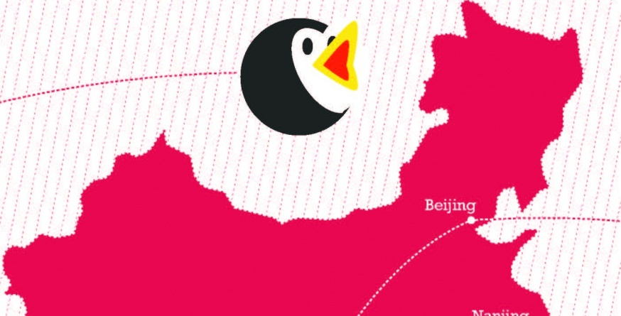 YSU~Penetrates~China