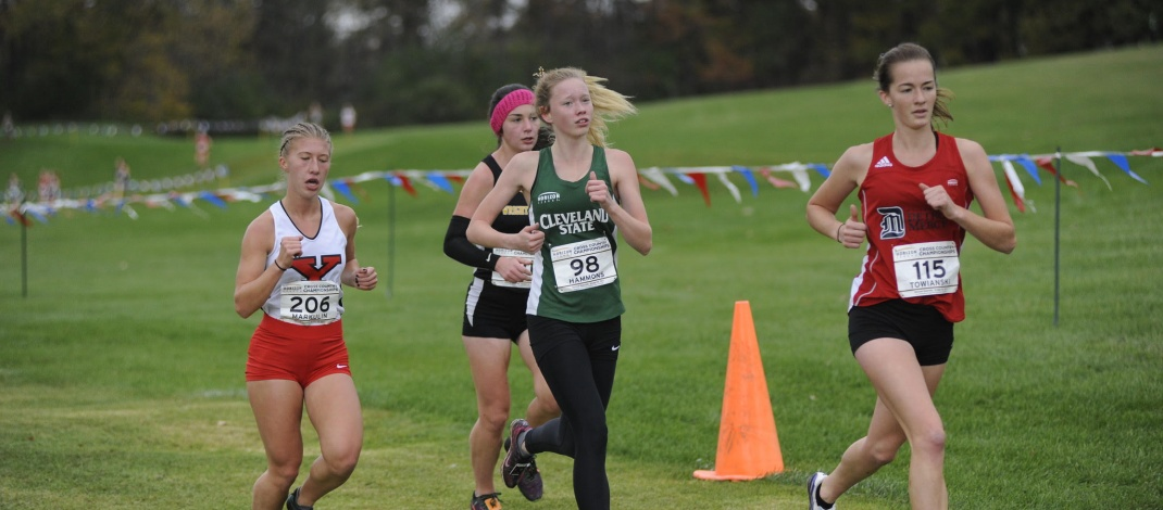 YSU Cross Country Starts Off on the Right Foot