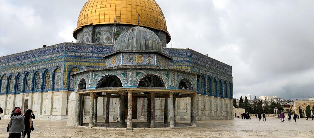 Pilgrimage Through Israel